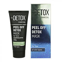 Regal Detox Peel Off Detox Mask For All Skin Types - 75 ml