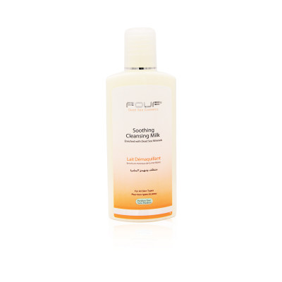 Fouf - Soothing Cleansing Milk - 160ml