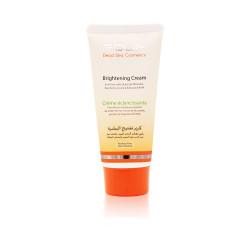 Fouf - Skin Brightening Face Cream - 75ml