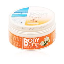 Fouf - Dead Sea Body Butter Gardenia - 200ml
