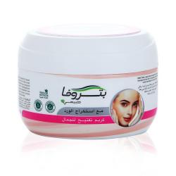 Petrova Naturals Face Cream Fairness - 125 ml