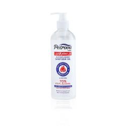 Petrova Hand Sanitizer Gel - 450 ml