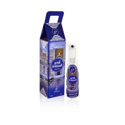 Khadlaj Kasar Al Saada Air Freshener - 320 ml